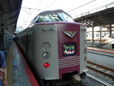 DSCN0124 - コピー.JPG