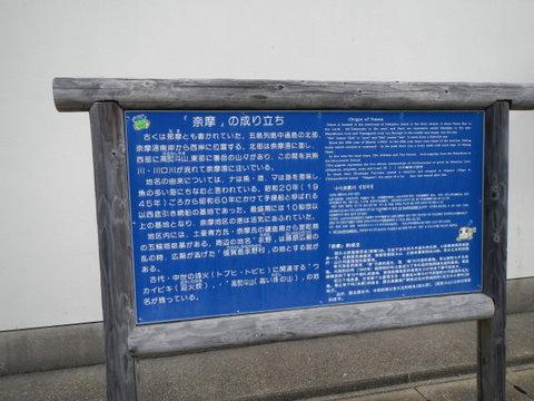 DSCN0153 - コピー.jpg
