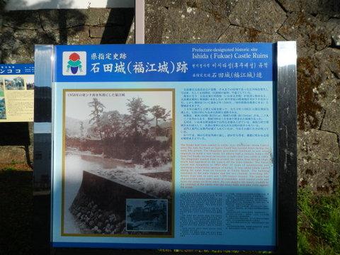 DSCN0457 - コピー.jpg