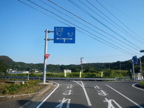 DSCN0584 - コピー.jpg