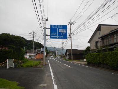 DSCN3069 - コピー.JPG