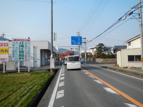 DSCN3247 - コピー.jpg