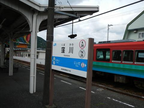 DSCN3330 - コピー.JPG