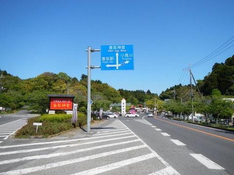 DSCN3728 - コピー.jpg