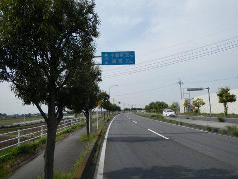 DSCN4163 - コピー.jpg