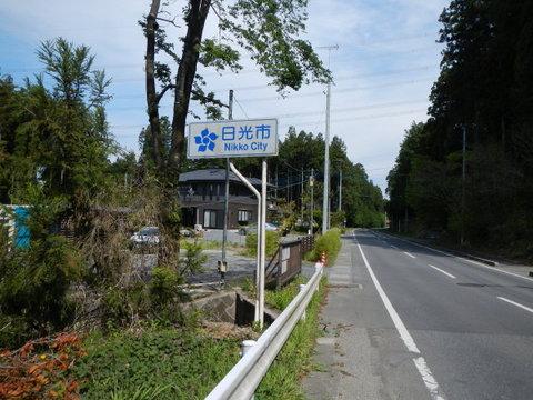 DSCN4344 - コピー.jpg