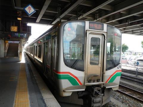 DSCN0911.JPG