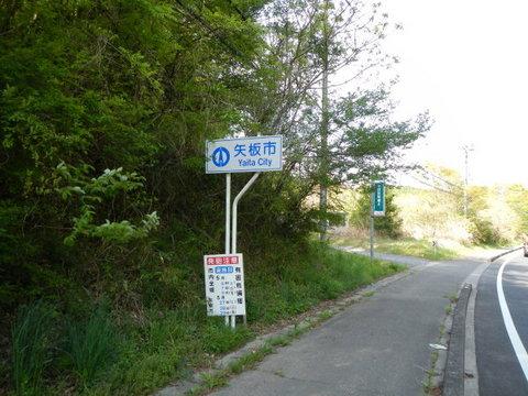 DSCN4680 - コピー.jpg