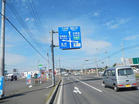 DSCN4686 - コピー.jpg